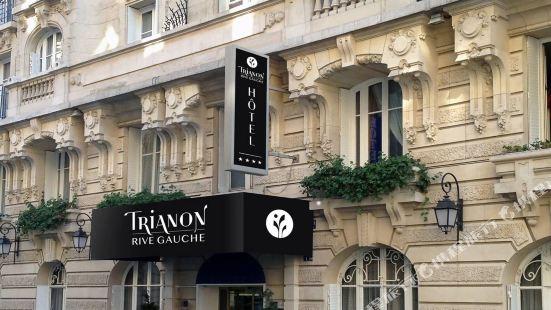 巴黎特里亞農左岸酒店
