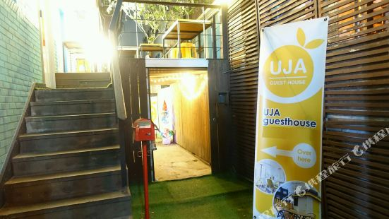UJa Guesthouse
