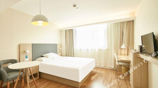 Hanting Hotel (Qiandao Lake Square)