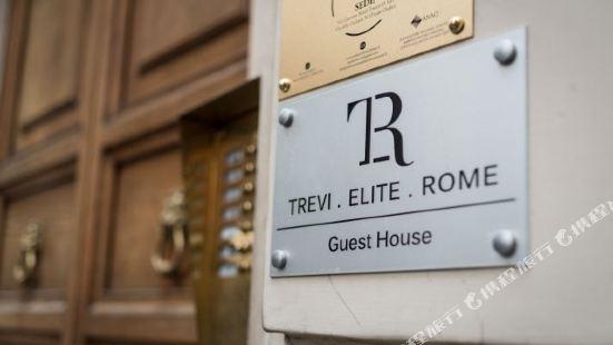 羅馬特雷維精英旅館