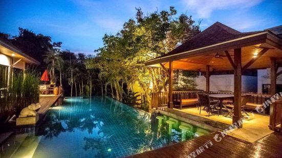 Paradise Naya Villa Phuket