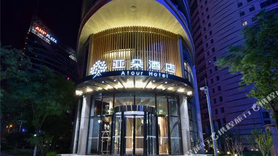 Artour Hotel