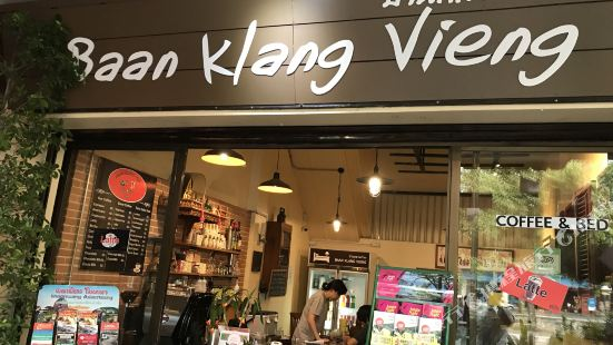Baan Klang Vieng