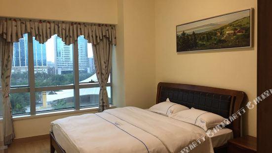 Yemu Apartment Hotel (Huizhou Huamao Center)