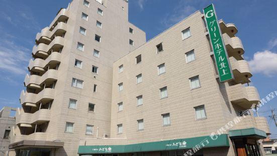GreenHotel Kitakami