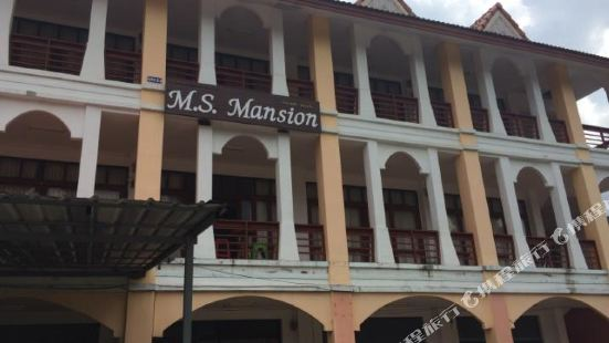 M.S Mansion Samui