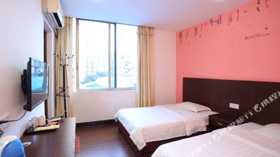 Guangzhou Shuanghong Hotel