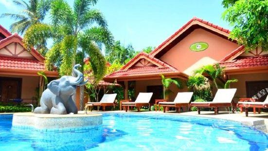 The Resort Happy Elephant Phuket