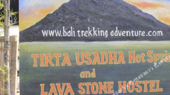 Lava Stone Hostel Bali