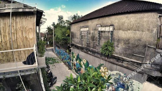 The Koyon Bali Guest House