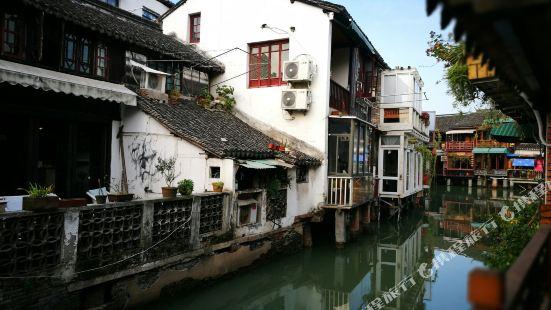 Modu Houhuayuan Inn