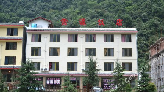 Xueyuan Hotel Xiling Snow Mountain