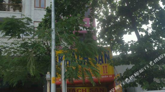 Linh Giang II Hostel