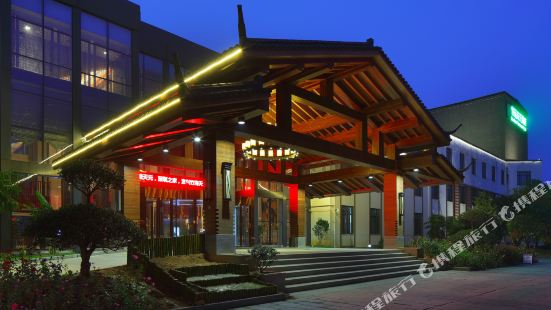Bamboo Tianyuan Hotel