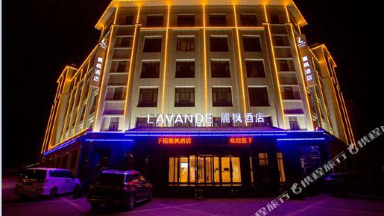 라벤더 호텔 - 지아위관 판타와일드 어드벤처