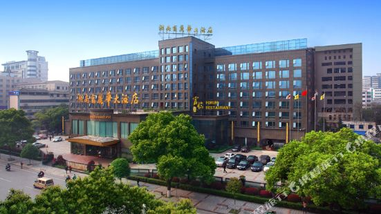 Forum Hotel Hunan