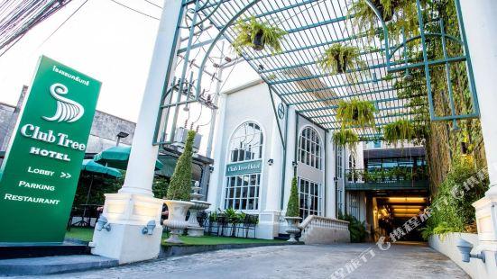 Club Tree Hotel Songkhla