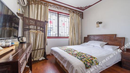 Shantang Hotel