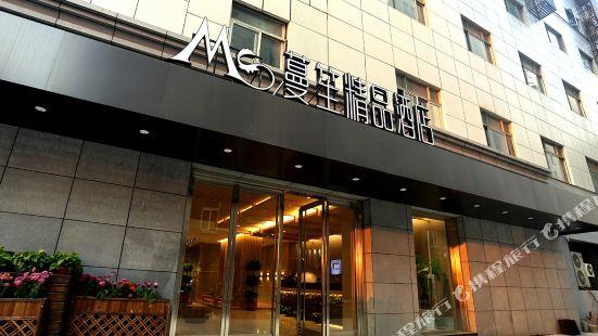 蔓笙精品酒店(無錫三陽廣場地鐵站店)
