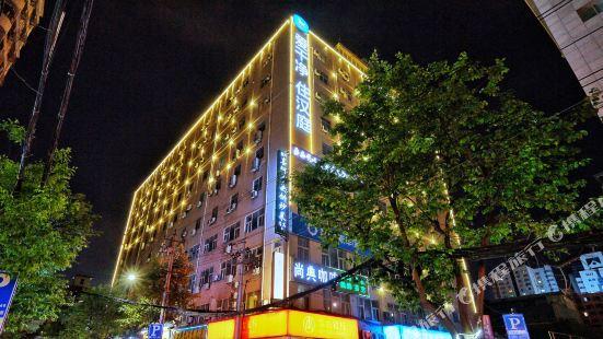 한팅 호텔 - 시안 우루커우 공항버스지점