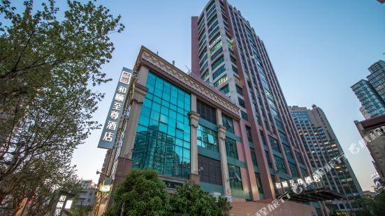 Yitel Premium (Shanghai Jing'an Nanjing West Road)
