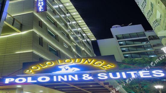 波羅套房酒店