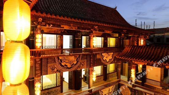 Huiyuanlou Inn