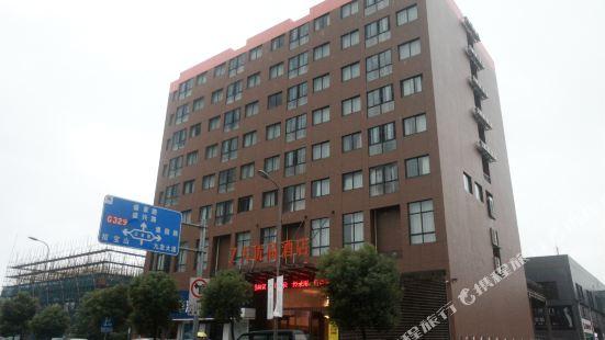 7 Premium Ningbo Zhenhai Hongxing Plaza store