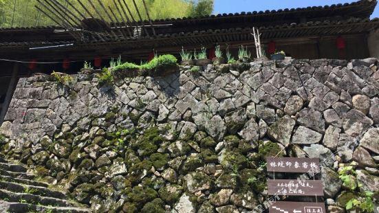 Impression Inn in Linkeng, Wenzhou
