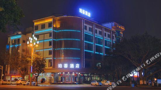 Hongkun Hotel