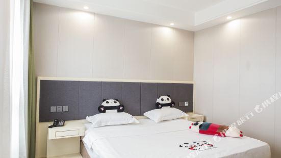 Haoting Hotel (Chengdu Chuanshan)