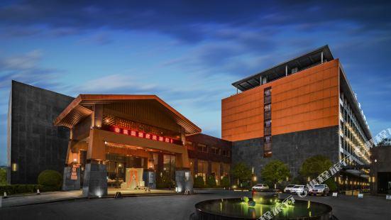Sankee Chunxia Garden Hotel