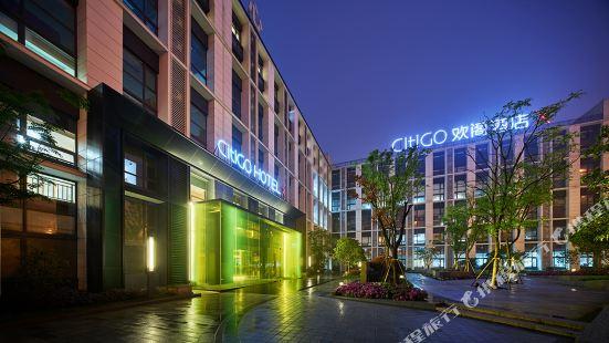 Citi GO Hotel X