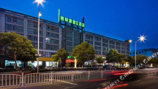 GreenTree Inn Jiangsu Yancheng Yandu Bus Station Middle Daqing Road Express Hotel