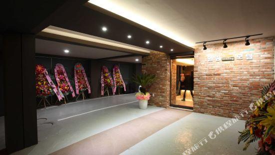 Healing Motel Incheon