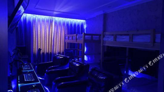 哈爾濱植深電競主題酒店