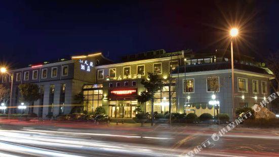 Xiao Tian Ting Hotel
