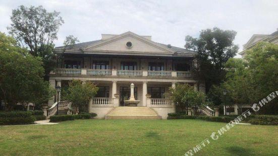Qingshu Holiday Villa