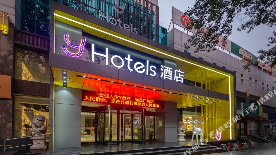 Y酒店(晉城物貿廣場店)