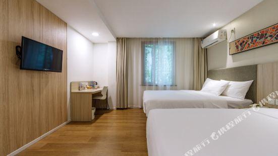 Hanting Hotel (Shanghai Xiangyang Road)