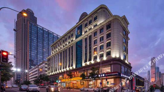 비엔나 인터내셔널 호텔 - 다롄 시정부지점