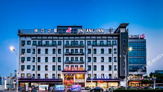 Jinjiang Inn (Suzhou baodai ditiezhan dian)