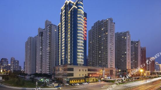 Zhongzhou International Hotel (Zhengzhou Weilai Road CBD Convention Center)