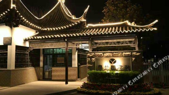Chunlan Hotel