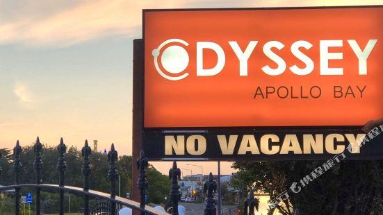 阿波羅灣奧德賽酒店