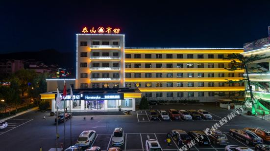 Home Inn Plus (Tai'an Hongmen Road Daimiao)