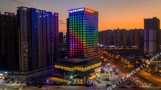 Kyriad Marvelous Hotel (Heyuan Wanda Plaza)