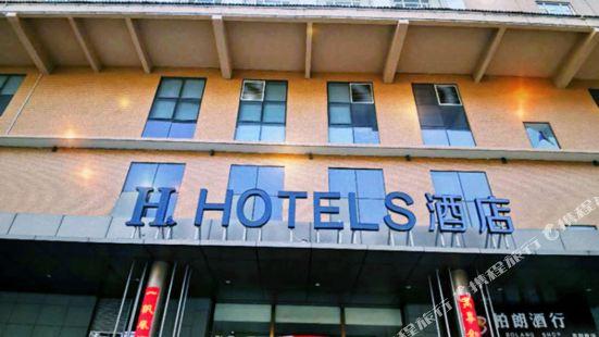 에이치 호텔 - 시안 타이아오 한성호지점