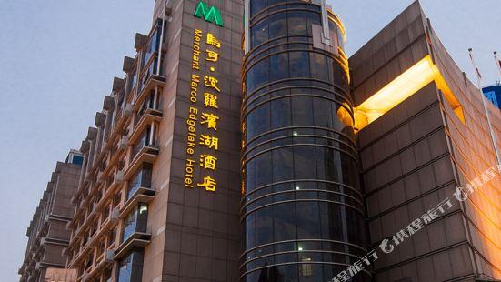 Merchant Marco Edgelake Hotel