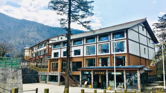 Jinchuan Hotel